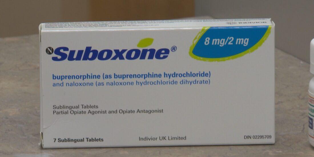 suboxone-box